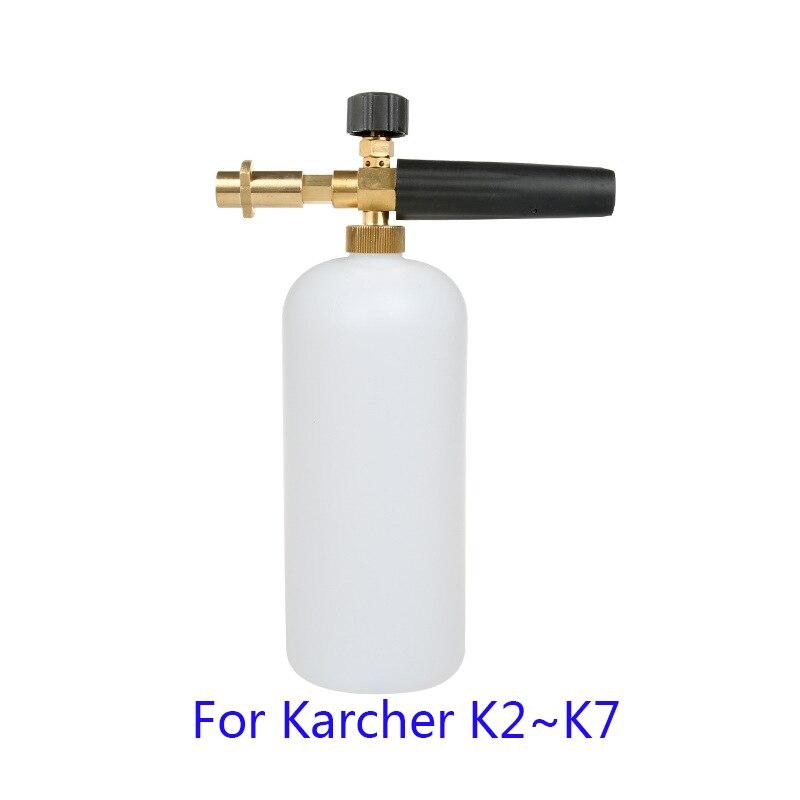 Пистолет высокого давления для пены, распылитель пены высокого давления, генератор пены, пенообразователь, пенная насадка для автомойки Karcher K2, K3, K4, K5, K6, K7