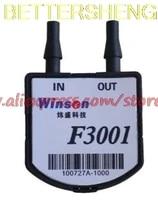 free shipping f3001 micro differential pressure sensor
