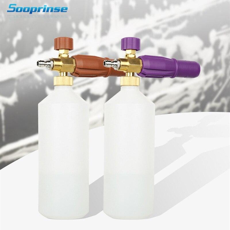 """Espuma bico espuma lança lavadora de alta pressão 1/4 """"rápido conectar ajustável arma espuma penogenerator kerher carro limpeza"""