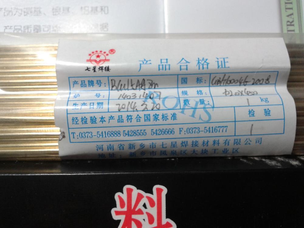 Electrodo de plata auténtico BCu80AgP Ag15 % Ag15 BCu15AgP, agente Marca estrella