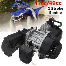 Moteur électrique 49cc /47cc 2 coups   Démarrage à traction électrique avec Transmission, pour Mini Moto Quad Bike