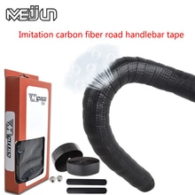 MEIJUN imitation carbon fiber bicycle handlebar tape Road handlebar strap with non-slip shock absorbent handle