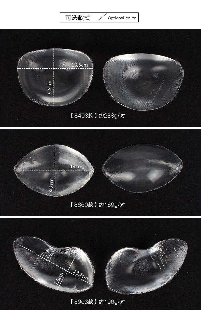 لينة كبيرة كامل الثدي سيليكون إدراج مع الحلمات-الدجاج شرائح الثدي معززات لحمالات الصدر المايوه و بيكيني