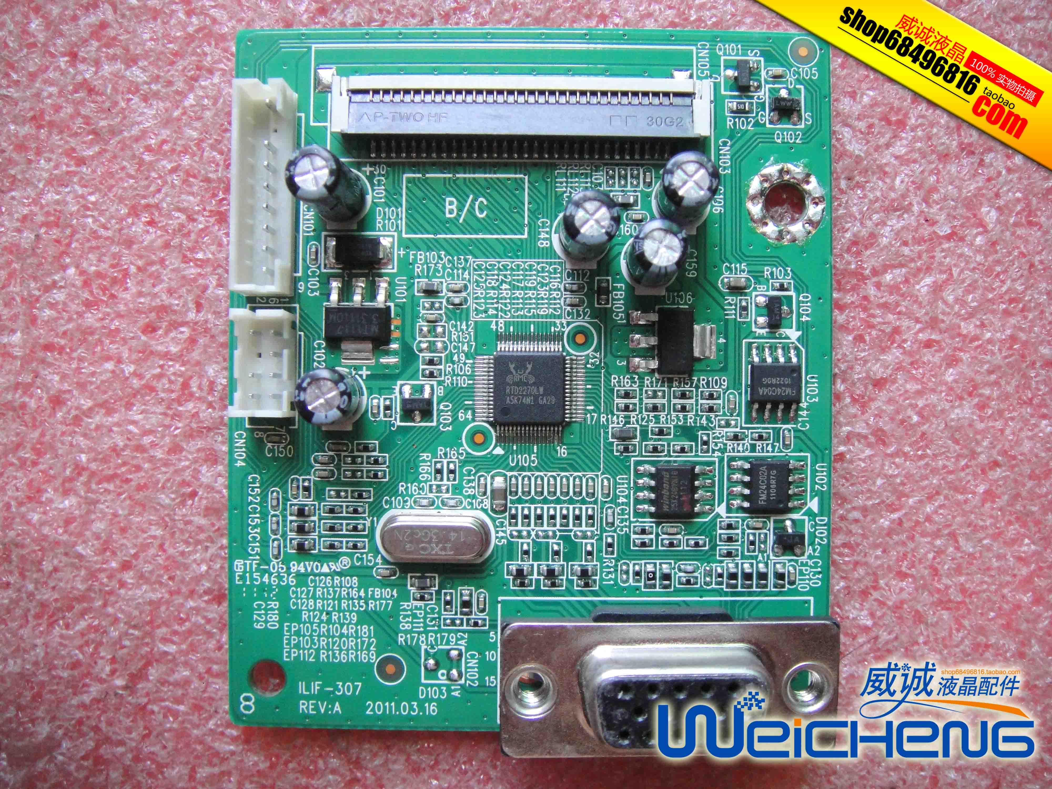 ML208D-C مجلس سائق اللوحة ILIF-307 492A016D1300R