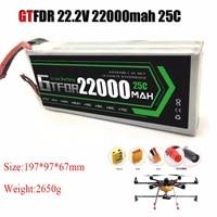 gtfdr power li polymer lipo battery 6s 22 2v 22000mah 25c max 50c for helicopter rc model quadcopter airplane drone car fpv