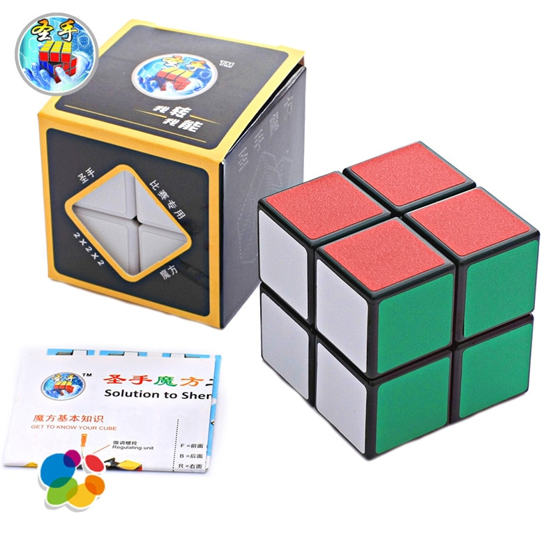 educational toys 7pcs kids puzzle magnetic cube magnet block magic square cube games 3d puzzles for children boys and girls gift QiYi Classic Magic Cube 2*2*2 Puzzle Neo Cube Toy Sticker Block Puzzle Speed Cube 2x2 Cubo Magic Cubes Kids Toys For Children