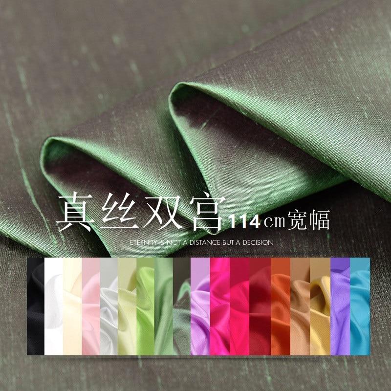 Цветная шелковая ткань 2018, однотонная сатиновая ткань Tingkuo skeleton 114 Ширина