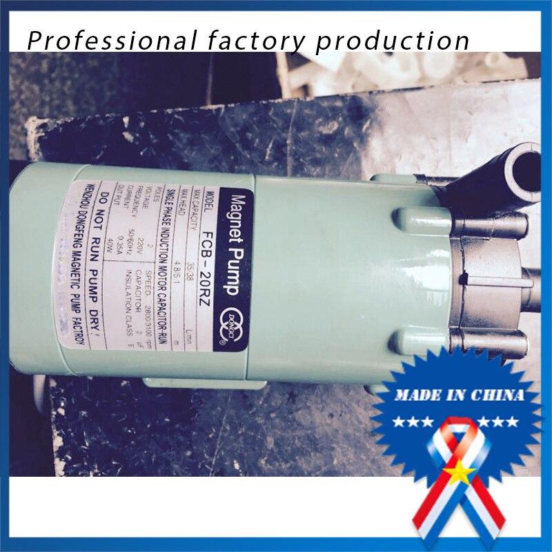 40w FCB-20RZ 220V المغناطيسي محرك مضخة المياه حلقة الكيميائية مضخة في الصناعات الغذائية