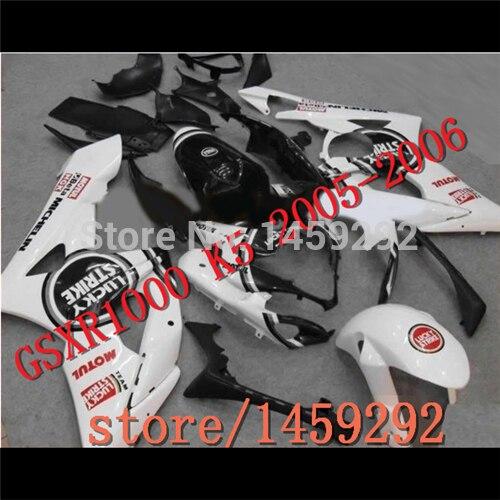HW-غطاء ملحقات دراجة نارية ، أبيض وأسود ، لـ GSXR 1000 K5 GSX R1000 05 06 ، BBF