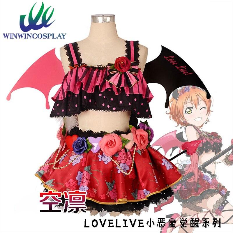 ¡Anime LoveLive! Disfraz de Cosplay de Hoshizora Rin, pequeño demonio, demonio despertar, Lolity, ropa para adultos y mujeres, disfraz de Halloween