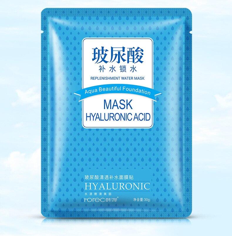 Novedoso Horec, ácido hialurónico, máscara hidratante clara, Control de aceite, comida blanca, Cosméticos de postura cómodos