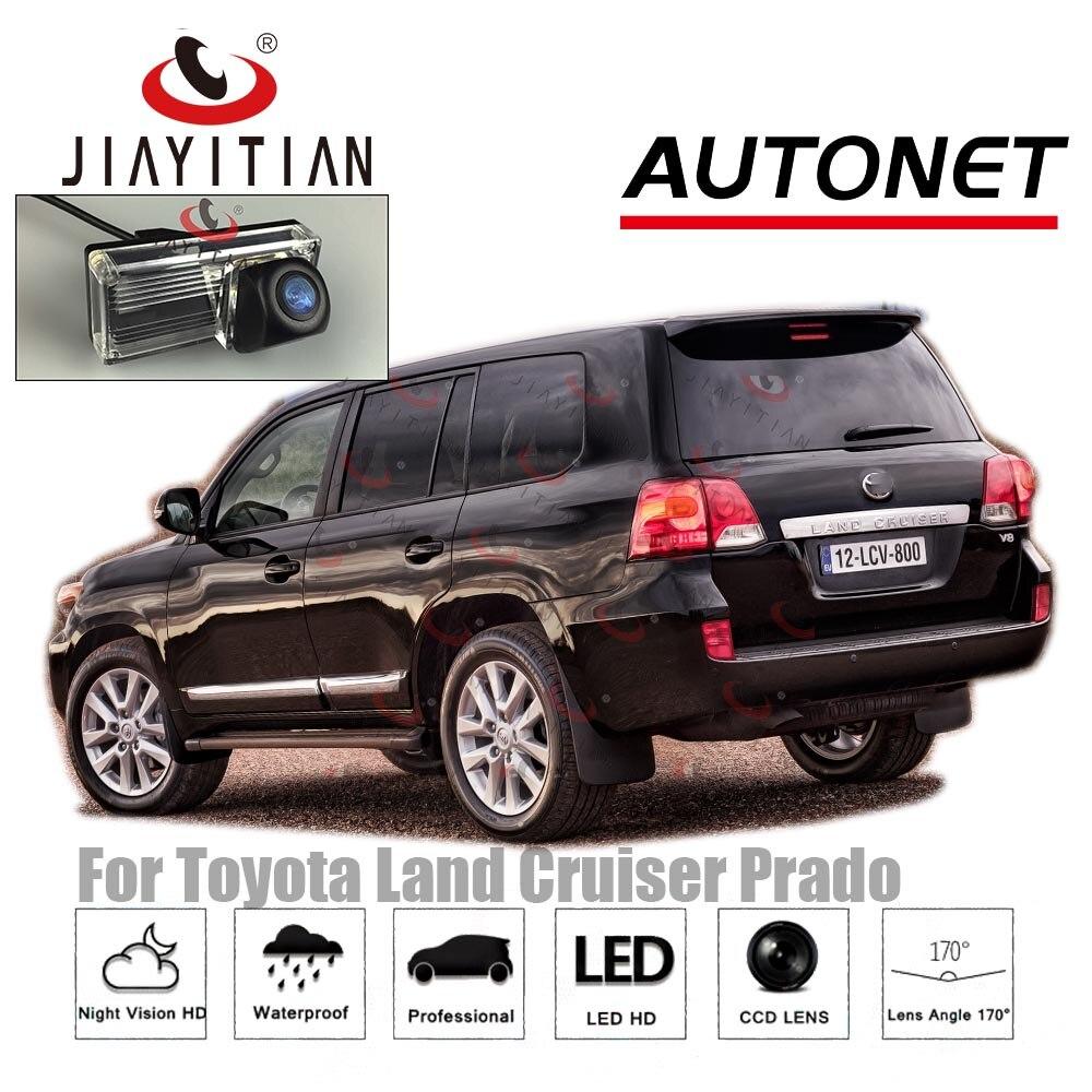 Cámara trasera JIAYITIAN PC3089 Super Hi-Vision para Toyota Land Cruiser Prado Lc200 V8 ZX V8 cámara de visión trasera cámara de aparcamiento