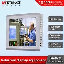 "10.4"" LCD Monitor,800 * 600 resolution,Industrial grade display"