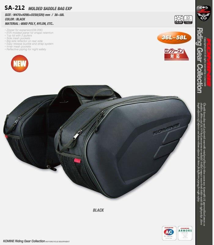 Komine SA-212 bolsas de bolsa alforjas motocross bolsos para motocicleta 2 placas de plástico y cubierta de la lluvia