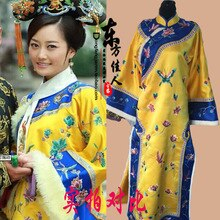 Ling Fei Jaune Costume Dynastie Qing Princesse Broderie Costume Hanfu Qi Zhuang pour TV Play Princesse Huan Zhu Nouvelle Version