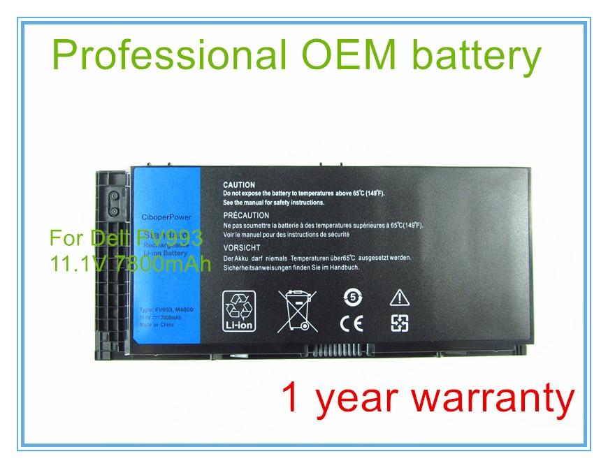 Bateria de 9 células para X57F1 0TN1K5 FV993 PG6RC 9GP08 3DJH7 Fit Bateria para M4700 M6700