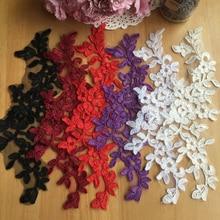 Appliques en dentelle colorée cordée 25cm x 9cm   10 pièces (5 paires de miroirs), en blanc, ivoire clair, violet, noir, rouge vin