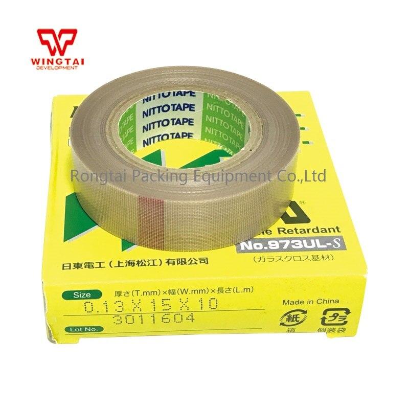 10 Pcs Japan Nitoflon Denko 973UL-S Nitoflon Silicone Adhesive Tapes T0.13mm*W15mm*L10m