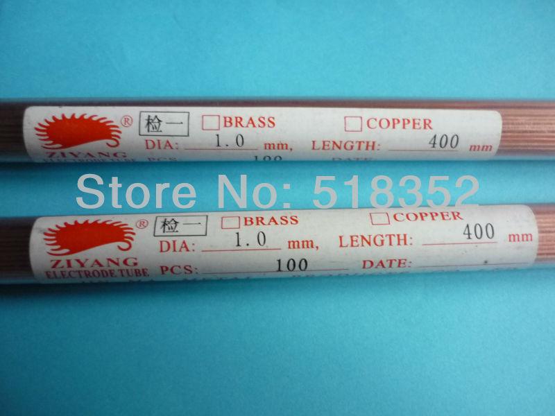 Tubo de electrodo de cobre Ziyang de 1,0mm x 400mm para máquinas perforadoras EDM de un solo orificio