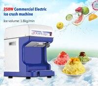 220V 110V Ice Crushers Shavers electric snow ice machine snowflake maker commercial ice slush sand maker tea shop
