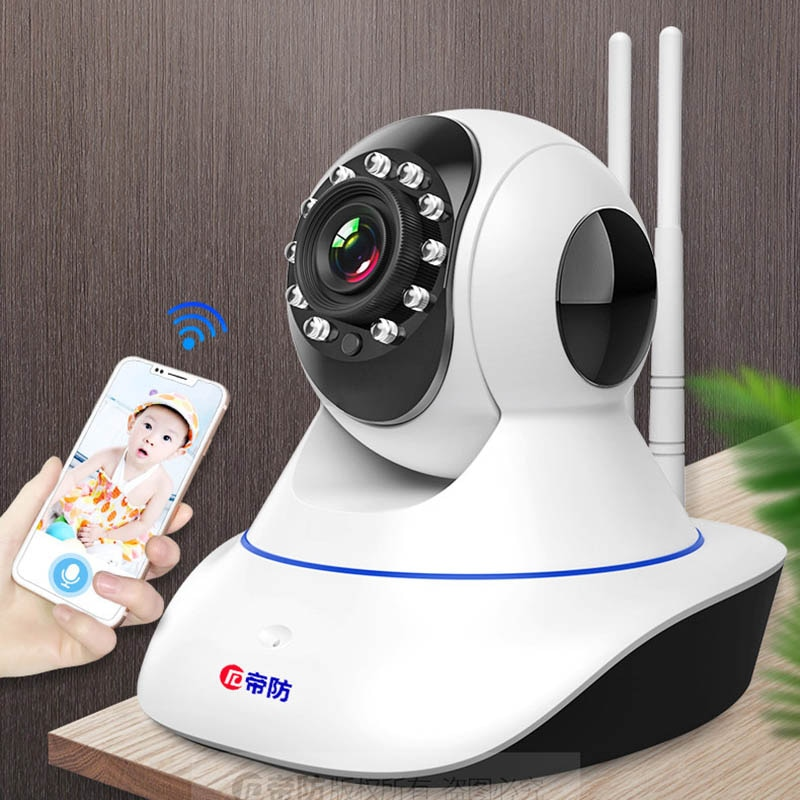 Baby sleeping monitor Wireless Home Intelligent Camera Panoramic 360 Degree Infrared Night Vision Camera