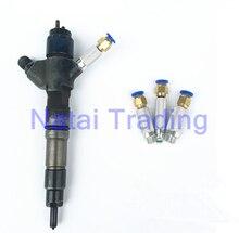 4 шт. быстроразъемный соединитель для возврата дизельного топлива, инструмент для ремонта топливного инжектора