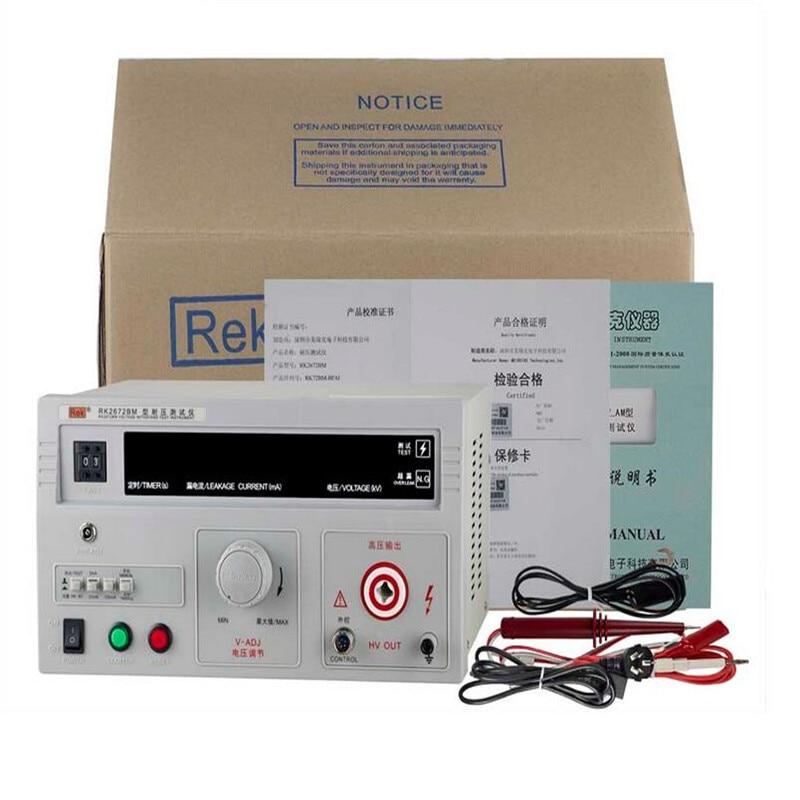 Rek RK2672B = RK2672BM Высокая точность AC 5KV и AC 100mA выдерживает тестер напряжения Тестер давления Hipot бесплатная + быстрая доставка