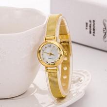 Women's Fashion Mesh Fine Alloy Band Rhinestone Dial Quartz Bracelet Wrist Watch BOMR