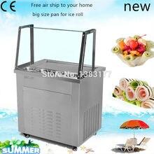 2017 free air ship CE fried ice cream roll pan machine with glass cover ,flat pan fried ice machine,single pan ice pan machine