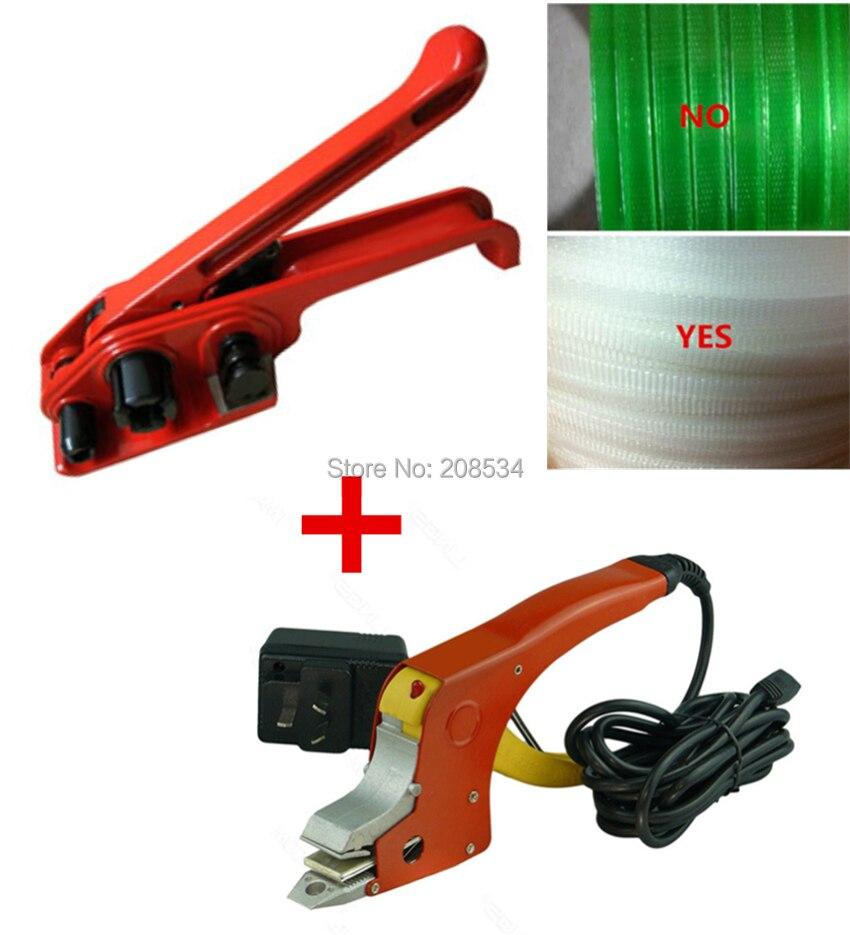 Tensor de flejado Manual y sellador eléctrico de soldadura por calor, herramienta de banda de combinación Manual de Herramienta de flejado de correa PP