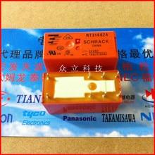 Rt314024 venta de importada Tyco relay 24VDC 16A 250 V 8 pin set