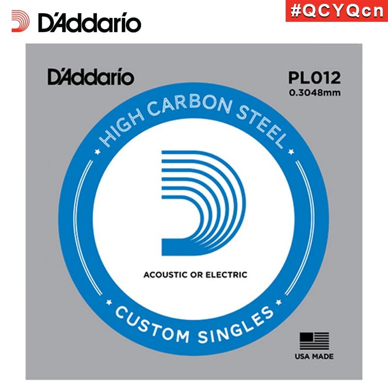 Corde simple DAddario Daddario PL012 guitare acoustique ou électrique en acier ordinaire de fabrication américaine, 12