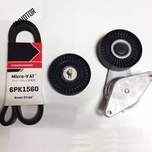 Poulie de tendeur pour générateur   Kit de courroie de ventilateur dalternateur, pour chinois SAIC MG ROEWE 750 2.5L moteur de Autocar