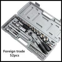 52pcs Spanner Socket Set 1/4 Screwdriver Ratchet Wrench Set Kit