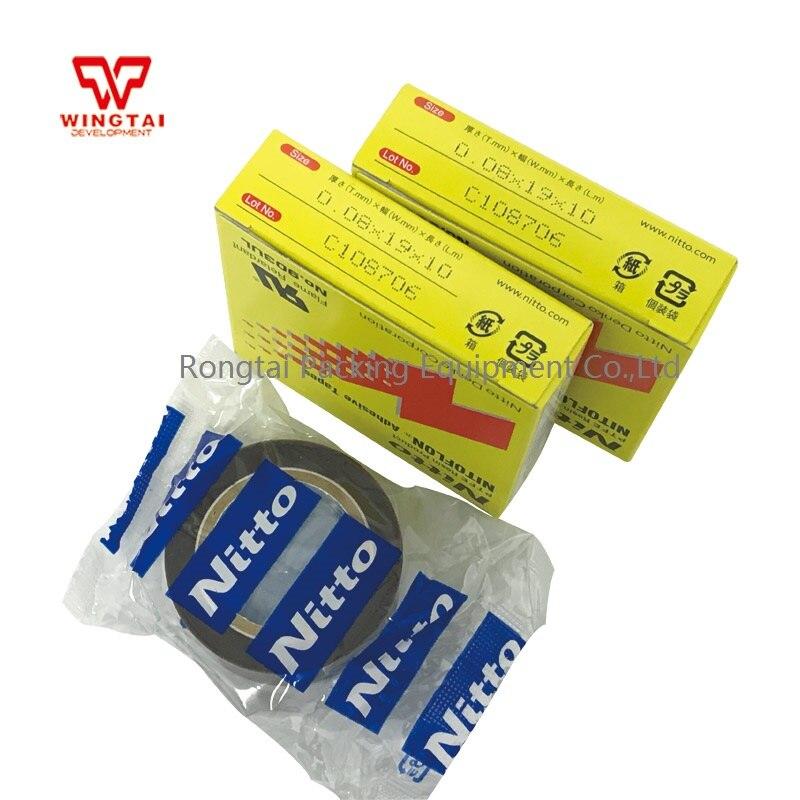 Cinta adhesiva de nitoflón PTFE 903UL, cinta adhesiva T0.08mm * W19mm * L10m, cinta Nitto, cinta resistente a altas temperaturas