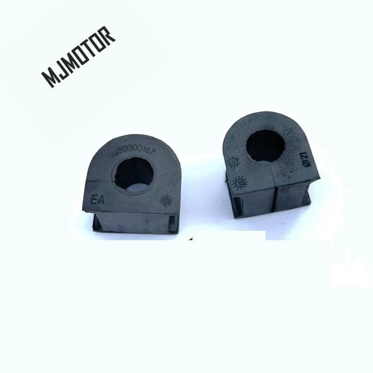 (2 шт./лот) резиновая буферная передняя подвеска стабильная втулка стержня для SAIC ROEWE 350 MG3 MG5 автозапчасти двигателя 50016118