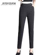 High Stretch Harem Pants Women High Waist Casual Cotton Pants Trousers Women Plus Size Women Office Pants pantalon mujer