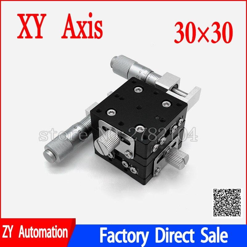 XY Axis-منصة تشذيب يدوية ، 30 × 30 مللي متر ، مرحلة خطية ، طاولة منزلقة ، سكة متقاطعة XY30 LY30