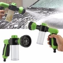 Многофункциональный пистолет распылитель для мытья автомобиля и дома