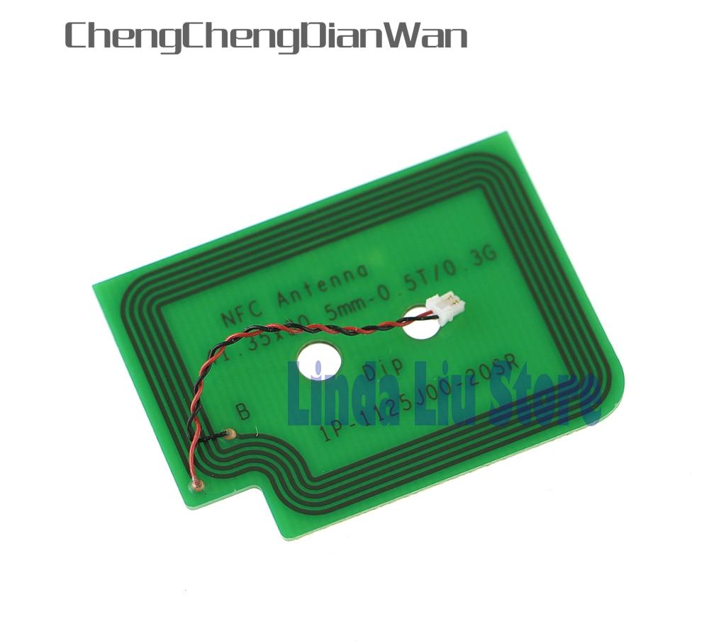 ChengChengDianWan 2pcs/lot WiFi NFC Antenna Board Wireless Sensor Module Transceiver Mould For Wii U WIIU Electric Module Board