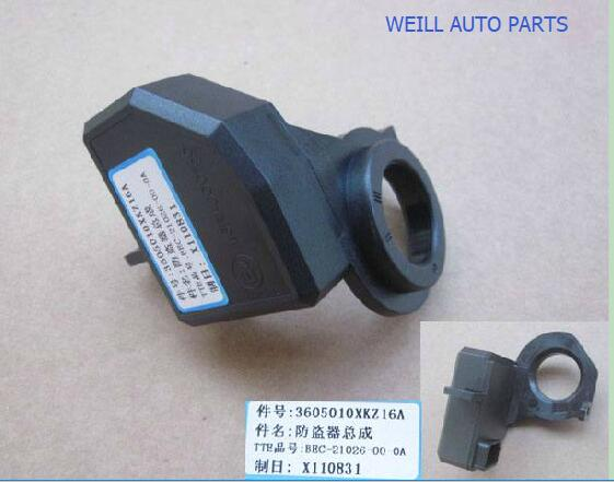 WEILL 3605010XKZ16A Anti - theft device assembly for great wall haval H6