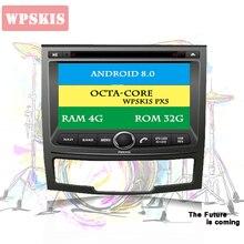 Autoradio pour SSANGYONG KORANDO   DVD de voiture, 2010-2012 HD, écran capacitif 1024x600, Headunit octa Core, android 10.0, 4G de RAM