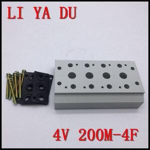 200M-4F Solenoid valve accessories Electromagnetic valve confluence plate confluence base 4V210-08 4V220-08 4A220-08 4V230-08