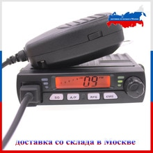 Station radio de voiture CB-40M 25.615 -- 30.105MH 8W citoyen bande CB Radio émetteur-récepteur Mobile amateur Compact AM/FM talkie-walkie AC-001