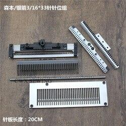 Siruba shanghai seta de prata 33 agulha qingben multi máquina de agulha de borracha máquina de agulha 0.48 gramas de sima grupo