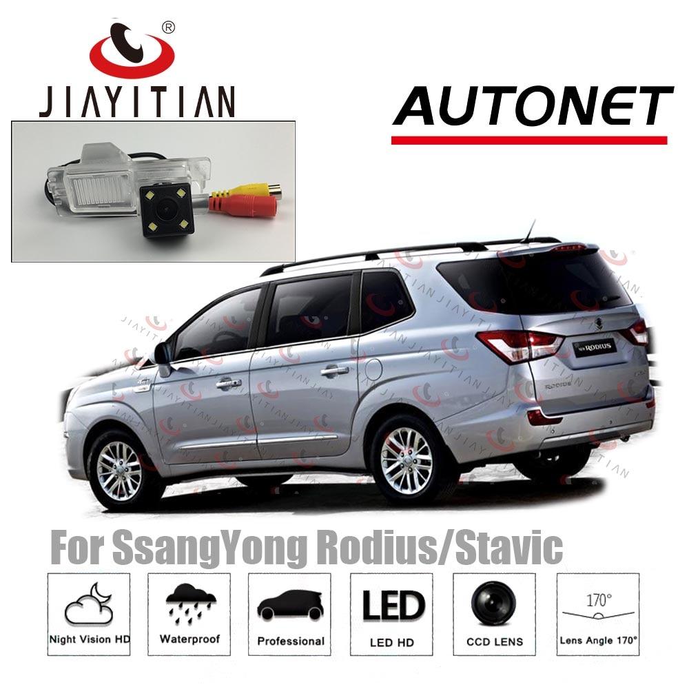 JIAYITIAN rear camera For SsangYong Rodius/Stavic 2004~2016 CCD Night Vision Backup Camera Reverse Camera license plate camera
