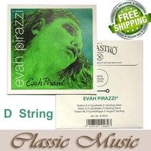 Livraison gratuite, chaîne de violon Evah Pirazzi, corde D (419321), extrémité à billes fabriquée en allemagne