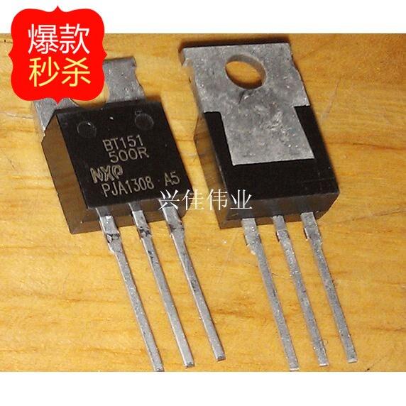 10 piezas nuevo BT151-500R 7.5A 500 V SCR tiristores-220