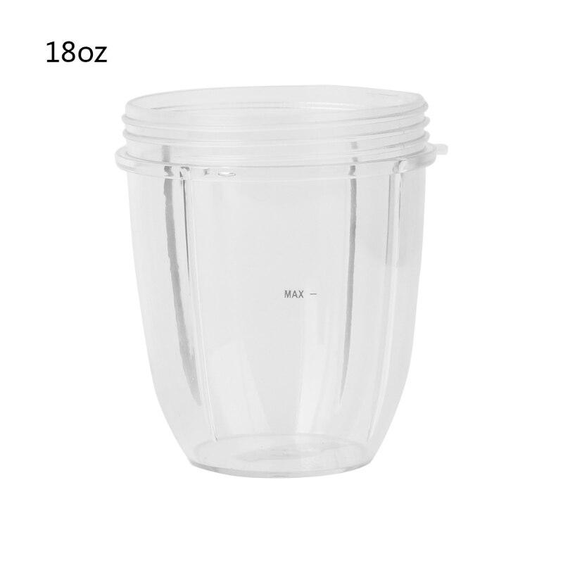 Соковыжималка чашка кружка прозрачная Замена для nutribullet, Nutri bullet соковыжималка 18 унций