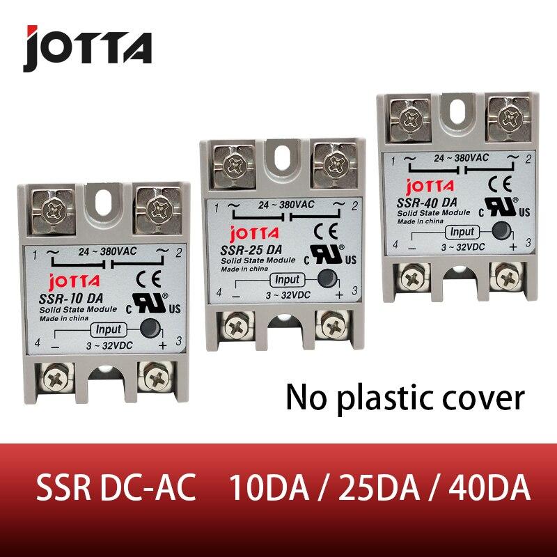 SSR -10DA/25DA/ 40DA DC control AC SSR carcasa blanca relé monofásico de estado sólido sin cubierta de plástico